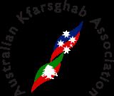 Australian Kfarsghab Association Logo